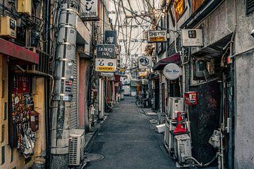 Betonnen jungle van Tokyo van Mickéle Godderis