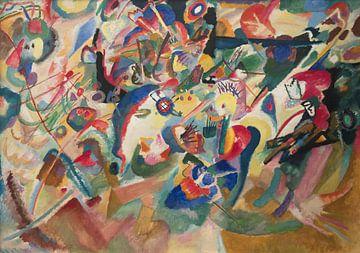 Skizze 3 für die Komposition VII, Wassily Kandinsky