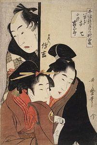 Kitagawa, Utamaro, Yaoya Oshichi, Kosha, Japanse prent