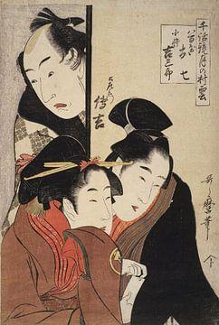 Kitagawa, Utamaro, Yaoya Oshichi, Kosha, Japanse prent sur