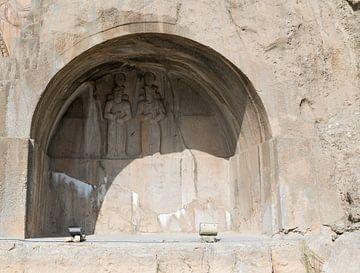 Iran: Taq-e-Bustan (Kermanshah) van Maarten Verhees