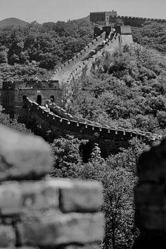 Chinesische Mauer von nadine Baadjou