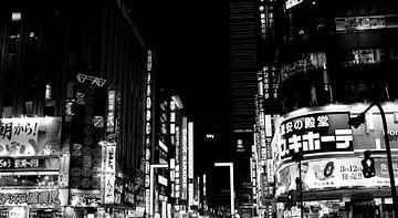 'Nachtleven', Tokyo- Japan van Martine Joanne