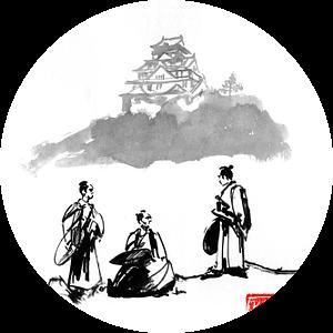 drie samurais van Péchane Sumie