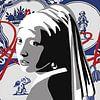 Meisje met de Parel van Jole Art (Annejole Jacobs - de Jongh) thumbnail