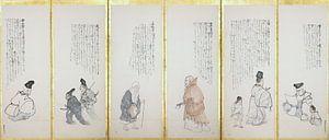 Matsumura Goshun - Szenen aus