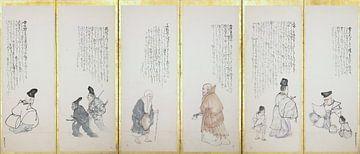 Matsumura Goshun - Scènes uit  van