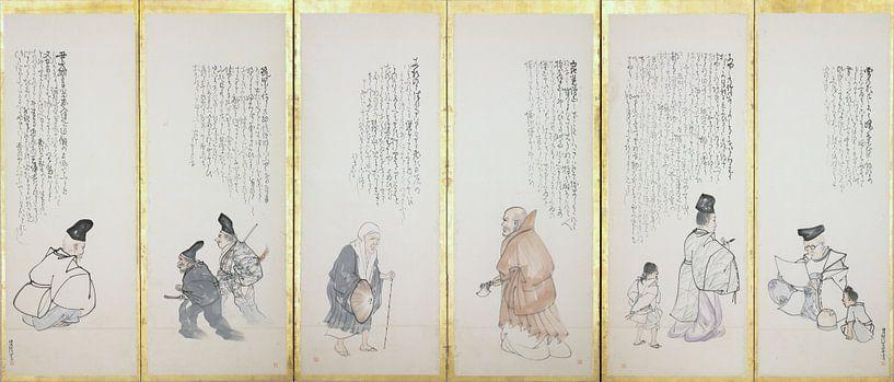Matsumura Goshun - Szenen aus  von 1000 Schilderijen