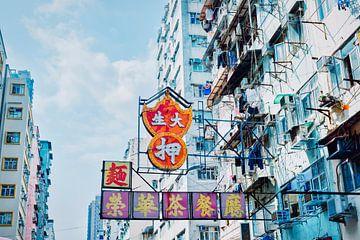 Hongkong Schilder XIV von Pascal Deckarm