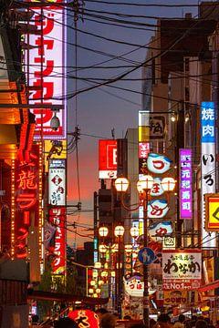 Osaka licht