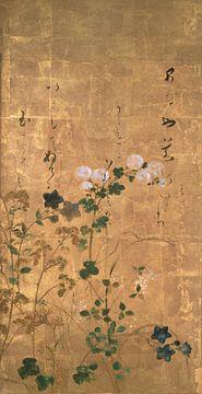 Waka Gedicht aus'Wakan-Roeishu, Tawaraya Sōtatsu