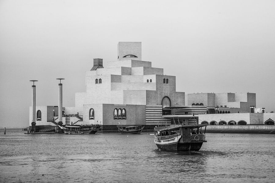 Museum für islamische Kunst, Doha, Katar van Jan Schuler