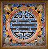 Symbool van eeuwig leven, Vietnam van Rietje Bulthuis thumbnail