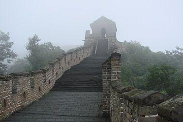 Chinese Muur zomer 2010. van Margot van Dijk