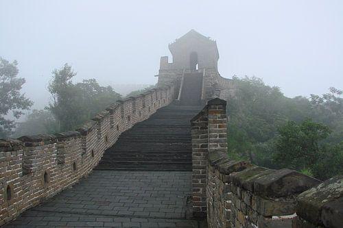 Chinese Muur zomer 2010. von Margot van Dijk