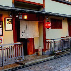 Straatje in Kyoto, Japan van Inge Hogenbijl