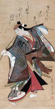 Kaigetsudo Ando. Sanjo Kantaro II in de rol van Urashima Taro