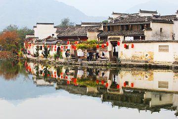 Chinees dorpsgezicht