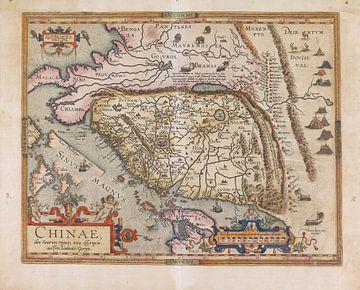 Chine 1590