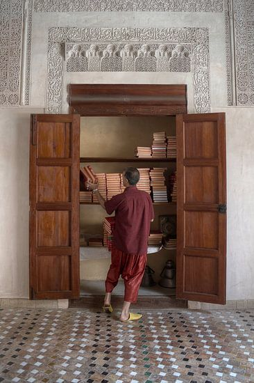 Koran Closet
