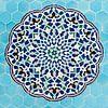 Mozaiek  van Adri Vollenhouw thumbnail