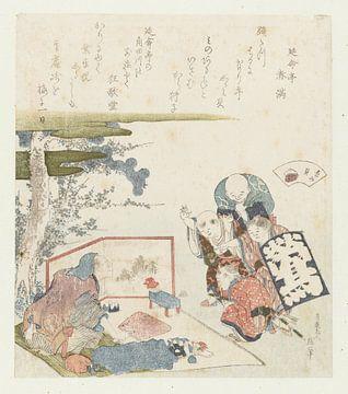 Süßwassermuschel, Katsushika Hokusai, 1821