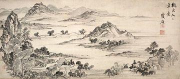 Ike Taiga. View of West Lake