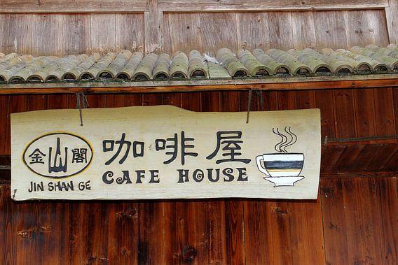 Café house, Longsheng
