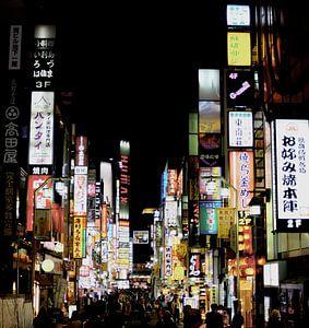 'Shinjuku', Tokyo- Japan van