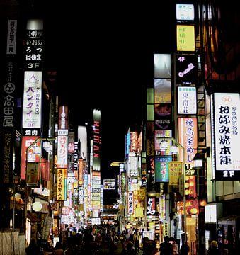 'Shinjuku', Tokyo- Japan van Martine Joanne