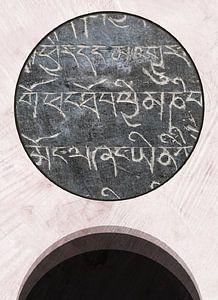 Zen auf Sanskrit von Affect Fotografie