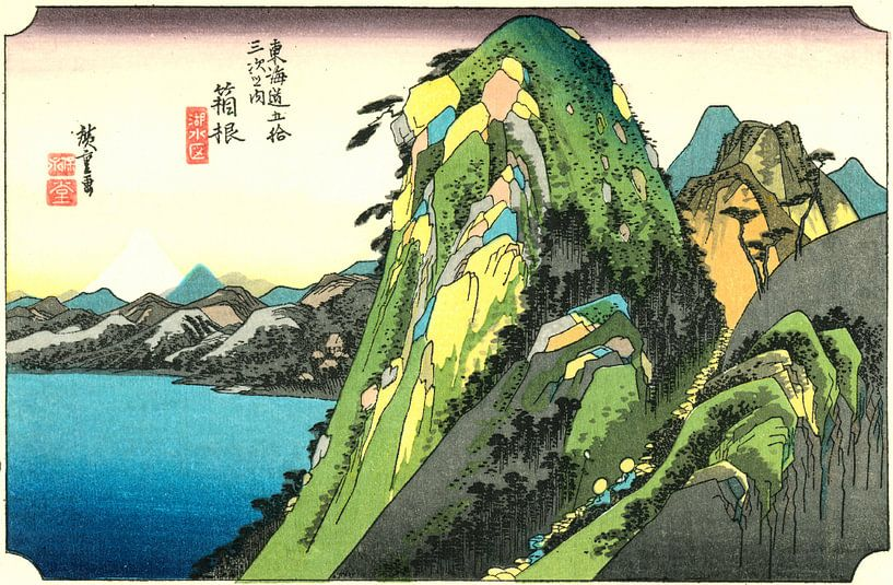 Hakone van Hiroshige van Woodblock Prints