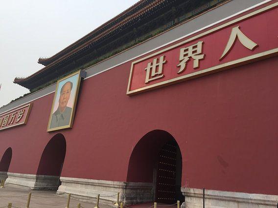 Ingang verboden stad met Keizer Mao Zedong van Puck vn