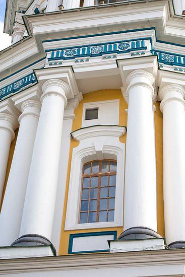 Kiev kerk