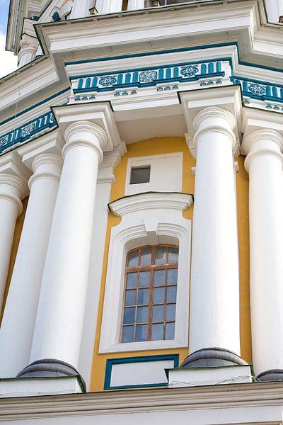 Kiev kerk van marijke servaes