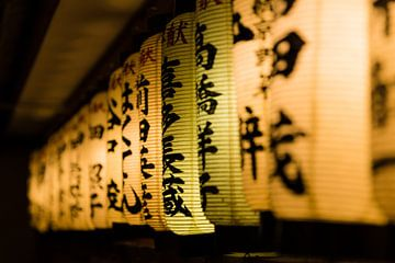 Japanse lantaarns met kanji sur Schram Fotografie