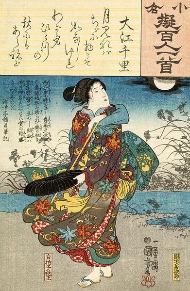 Ôe no Chisato, Utagawa Kuniyoshi van 1000 Schilderijen
