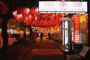 De lampen van Zhangzizhong Straat in Beijing 01