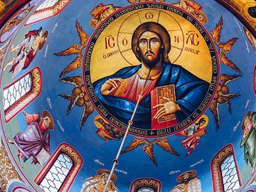 Belgrad - Alexander-Newski-Kirche von Alexander Voss