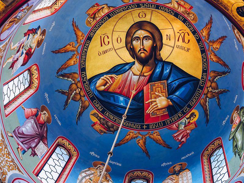 Belgrade - Church of St. Alexander Nevsky van Alexander Voss