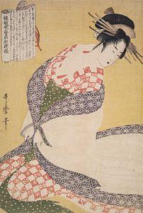 Shira-uchikake] = [The white surcoat], Kitagawa, Utamaro (1753?-1806), (Artist), Date Created: ca. 1