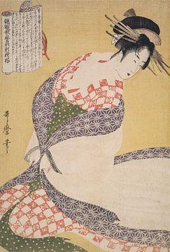 Shira-uchikake] = [The white surcoat], Kitagawa, Utamaro (1753?-1806), (Artist), Date Created: ca. 1 sur