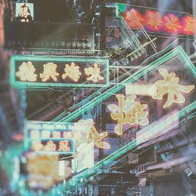 Hongkong Signs IV van Pascal Deckarm
