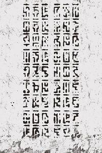 Sacral Space Glyphs I