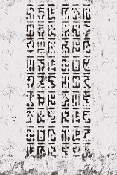 Sacrale Space Glyphs I van dcosmos art
