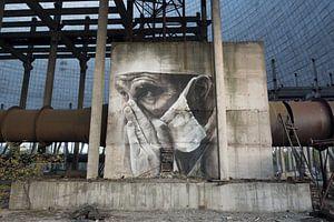 Tsjernobyl koeltoren van