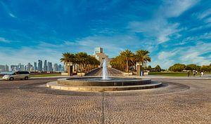 Musée d'art islamique Doha, Qatar vue extérieure à la lumière du jour sur Mohamed Abdelrazek