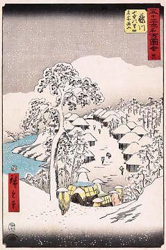 Fujikawa, Het bergdorp Hiroshige