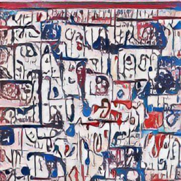 Abstract Inspiratie XIV van Maurice Dawson