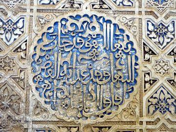 Andalusië detail 3 von Bas van Veen